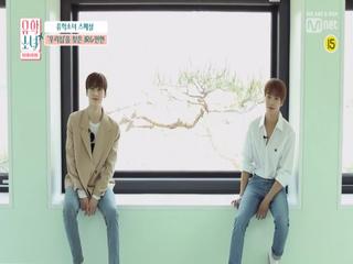 [선공개] '우리집'을 찾은 JR & 민현