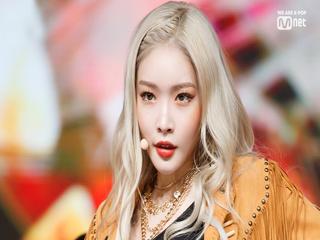 ′청하′만의 독보적 매력! ′Chica′ 무대