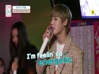 [선공개] K-POP 성덕은 나야 나!(feat. 아이즈원, 하성운, 몬스타엑스)