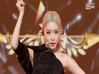 '1위' '청하'의 매혹적 아우라! 'Snapping' 무대