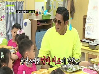 얘..얘들아ㅠㅠ Q3.아이들이 자신의 부모님을 거침없이 폭로하자 박준형의 반응은?