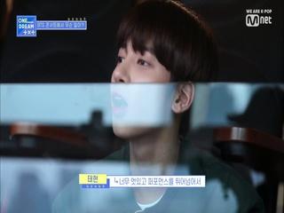 [4회] BTS 선배님들 무대를 보면서 동기부여가 되는 투모로우바이투게더 다섯 소년들