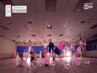 유학소녀(UHSN) - ′팝시클(POPSICLE)′ Dance ver. M/V