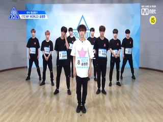 [선공개] 센터 영상평가 l 송형준 - ♬To My World