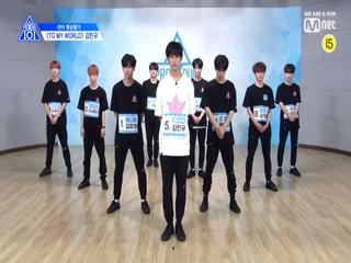 [선공개] 센터 영상평가 l 김민규 - ♬To My World