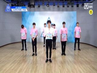 [선공개] 센터 영상평가 l 구정모 - ♬소년미(少年美