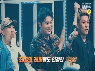 [쇼미8 미리보기] '우리 너무 센데?!' 7/26(금) 밤11시 첫.방.송!