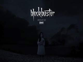 BlockBuster (Teaser 1)