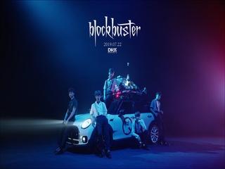BlockBuster (Teaser 2)