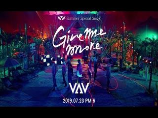 Give me more (Feat. De La Ghetto & Play-N-Skillz) (MV Teaser 2)