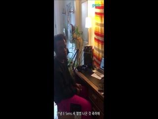 E SENS - [이방인] 'Cautious Clay' 앨범 발매 축하 메시지