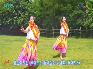 이한철X나우 - [장미] '장미' 훌라 튜토리얼 프로모 영상