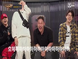 [선공개] 나(다) 보여줄테니! 쇼미더머니!! 8ㅔ잇!ㅣ내일밤11시 첫.방.송!