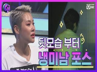 '남자들의 노래방 대통령' 한마디에 어벤져스 소환^^ (박효신, 나얼, 임창정...)