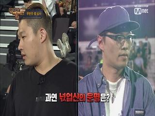 [1회] '재도전의 이유' 시즌2 우승자 넋업샨 @1차 예선