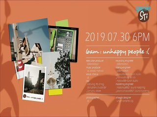 스티 (STi) - [6am : unhappy people :(] 앨범 미리듣기