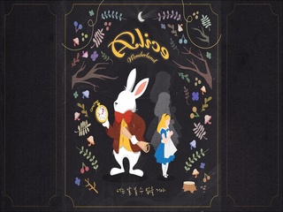 Ailce (Feat. 수조)