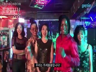 트레봉봉 (Tresbonbon) - [간지족들 삐졌나요] 발매 인사 영상