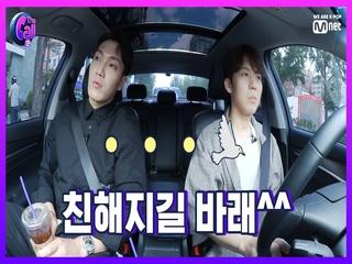'훈훈 투샷' 두 싱글남의 어색 드라이브^^.. (feat. 전여친이 축가를 부탁한다면?)