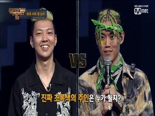 [2회] 'Green King 쟁탈전!' 용색머리 스웨이디 vs 돈색머리 제네 더 질라