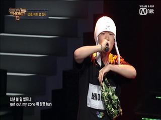 [2회] 최연소 2개 목걸이 래퍼! 패기의 17세 베이니플