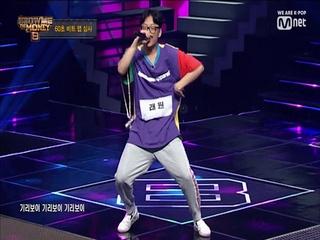 [2회] 춤신흥왕 남다른 비트감! 래원