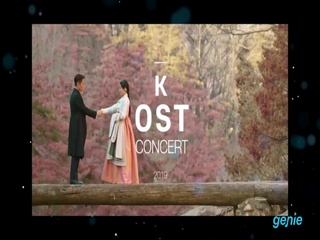 [K OST Concert] 홍보 영상