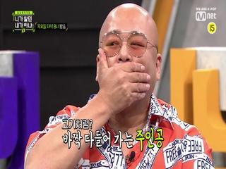 [6회 예고] 고스트(고기 아티스트) 돈스파이크 일상 대공개!
