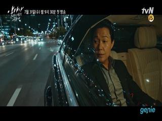 [tvN 드라마 '악마가 너의 이름을 부를 때'] 하이라이트 영상