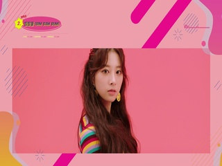'Pink Punch' (Album Preview)