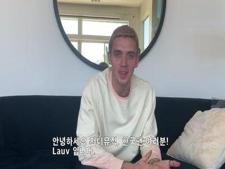 Lauv가 지니로 보내온 인사 영상
