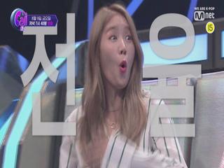 [예고] '아 내려놔요 좀!' 더콜2 패밀리, 러브콜 전쟁 일촉즉발!?