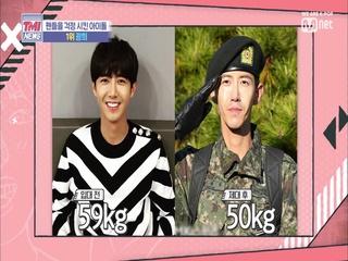 [8회] 수빈이의 팩트체크 ′너무 말라서 팬들을 걱정시킨 아이돌 Top3′