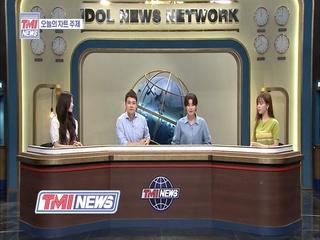 TMI NEWS 8화 오마이걸 승희&아린