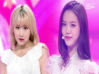 '공원소녀'의 달콤한 최면! 'RED-SUN' 무대