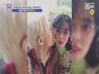 [예고] REAL LOVE 아이돌 순위를 공개합니다! 8/14(수) 저녁 8시
