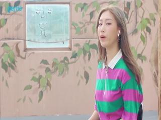 ['Khalid - Talk' 커버 콘테스트] '이루비' 커버 영상