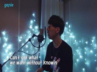 ['Khalid - Talk' 커버 콘테스트] '하현수' 커버 영상