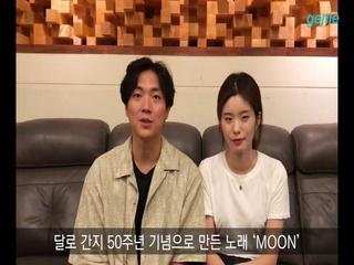 CHIMMI (취미) - [MOON] 발매 인터뷰 영상