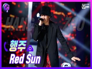 폭발적인 섹시 카리스마! '쇼미6 우승자' 행주 <Red Sun>