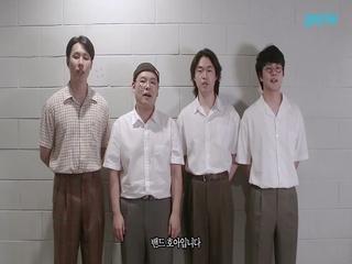 호아 - [FANTASY] 발매 인사 영상