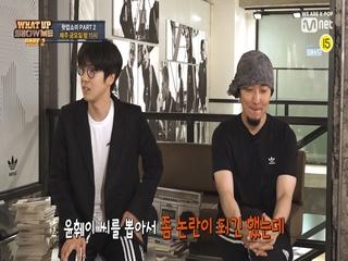 [왓업쇼미 Part2-1] 매드클라운! 윤훼이에게 PASS를 준 이유는?! (ft.양념과 소스)