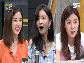 ♡Apink 보미, 초롱, 하영♡ 큐티뽀짝 리액션 미리보기