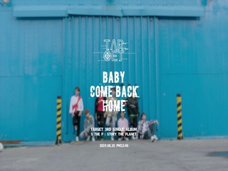 Baby Come Back Home (Teaser 1)