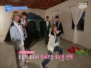 [7회] 손바닥 밀치기 King 연준의 비법은?