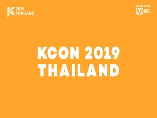 [#KCON2019THAILAND] 3rd Line-up ARTIST ANNOUNCEMENT
