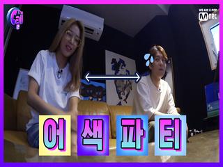 'JYP 소속 친구 사귀어 본 적도 없니?' 친해지기 미션→공통 인맥 찾기!