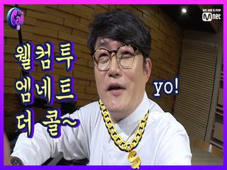 레전드 명곡 메이커와 감성 보컬의 다사다난(?!) 첫만남!