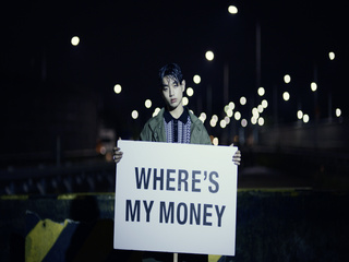 WHERE'S MY MONEY (Teaser 1)