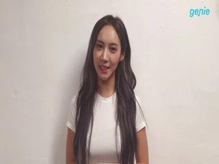 소영 (Soyoung) - [숨] 발매 인사 영상